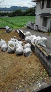 S 8162472236595 169x300 - 戸塚区と寸沢嵐で草刈り