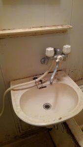 S 8356874081110 169x300 - 相模大野でお風呂掃除