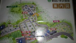 3176 300x169 - 町田いずみ浄苑 ~ 壽餅会(じゅびょうえ)