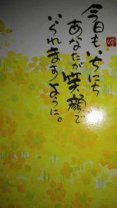 3178 169x300 - 町田いずみ浄苑 ~ 壽餅会(じゅびょうえ)
