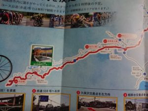 9303 300x225 - READY STEADY TOKYO-自転車競技(ロード)