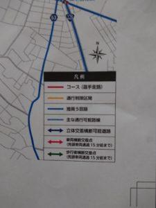 9384 225x300 - READY STEADY TOKYO- 地域説明会