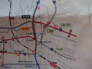9385 300x225 - READY STEADY TOKYO- 地域説明会