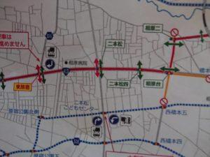 9386 300x225 - READY STEADY TOKYO- 地域説明会