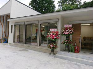 9799 300x225 - 大沢自治会~新自治会館落成式典