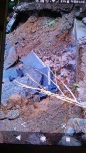 11594 169x300 - 青野原西野々信号先の土砂災害現場