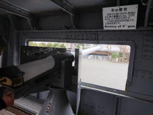 12851 300x225 - 横須賀~世界三大記念艦「みかさ」