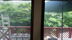 14609 300x169 - 窓用遮光・遮熱メッシュ