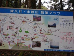 16576 300x225 - 大沢広場の整備
